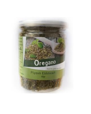 Oregano, borcan 40 g Imagine 1