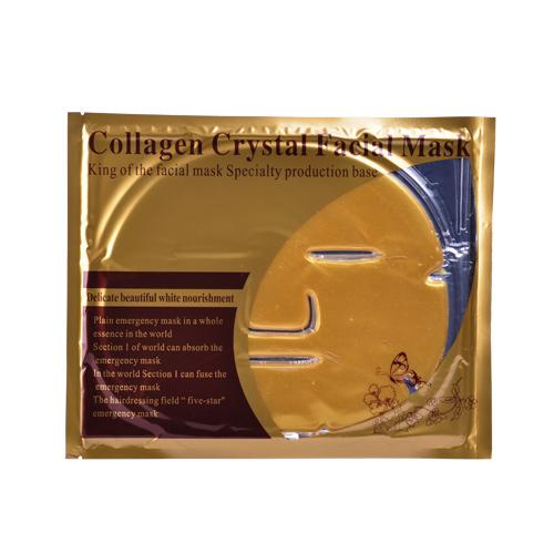 Masca cu colagen pentru fata 80 gr Imagine 1