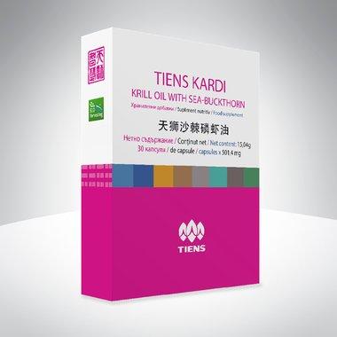 Kardi Tiens – Ulei de Krill, amarant și cătină  – 30 capsule Imagine 1
