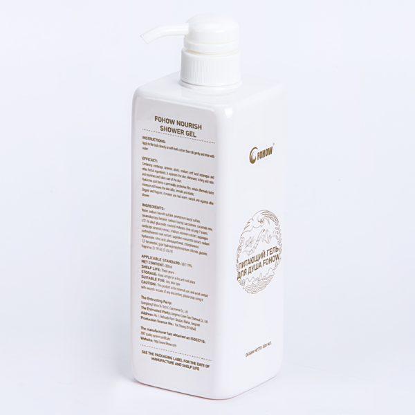 Gel de duș nutritiv Fohow cu Cordyceps (500 ml) Imagine 1